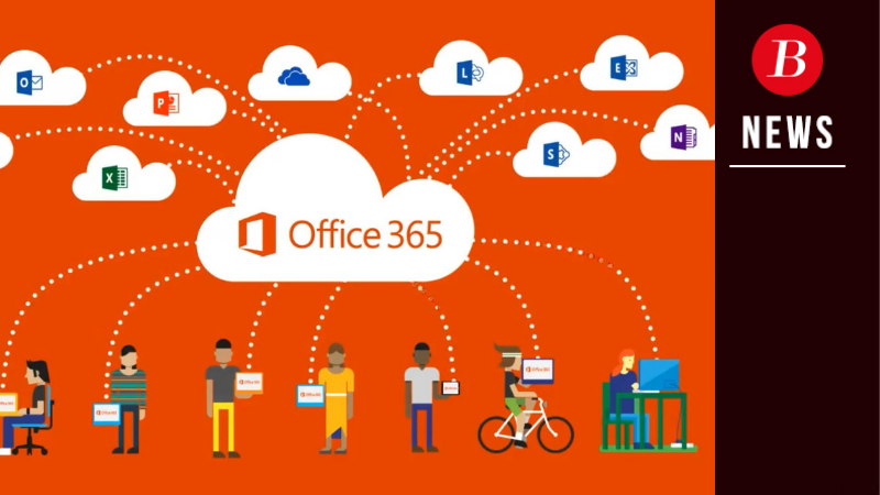 Are Your Clients Struggling with Office 365 Adoption? Our